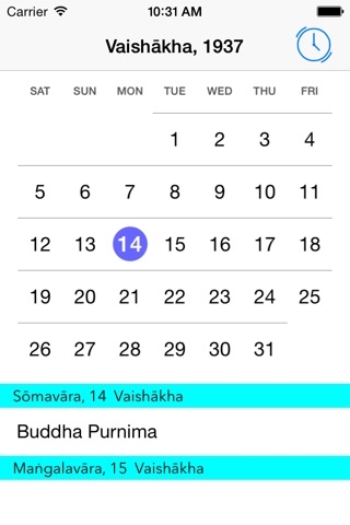 Indian National Calendar screenshot 2