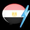 WordPower Learn Arabic Vocabulary by InnovativeLanguage.com