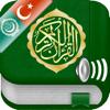 Kur'an Ses mp3 Arapça, Türkçe ve Fonetik -  Quran Audio in Arabic, Turkish and Phonetics