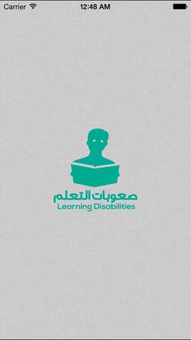 صعوبات التعلم - Learning Disabilitiesلقطة شاشة1