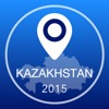 Kazakhstan Offline Map + City Guide Navigator, Attractions and Transports