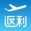 飞客返利-专注酒店机票预订旅游返利app