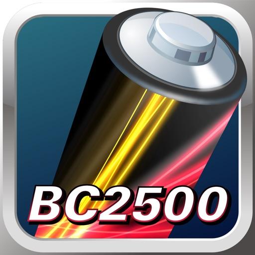 BC2500 iOS App