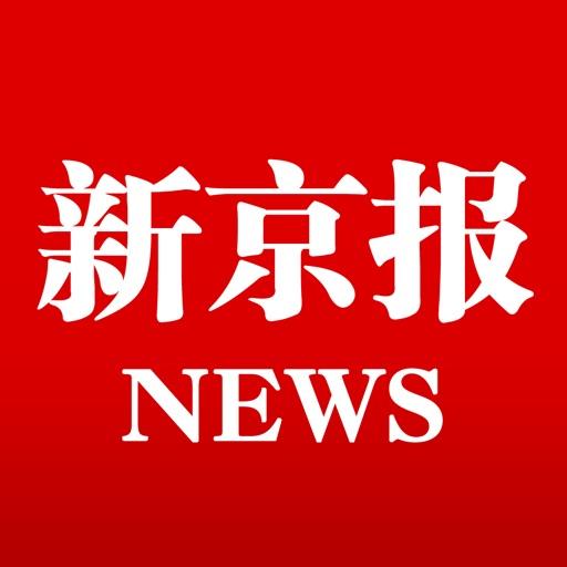 新京报·HD