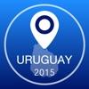 烏拉圭離線地圖+城市指南導航,景點和運輸