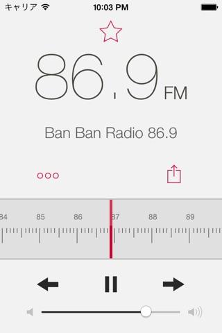 RadioApp Pro screenshot 1