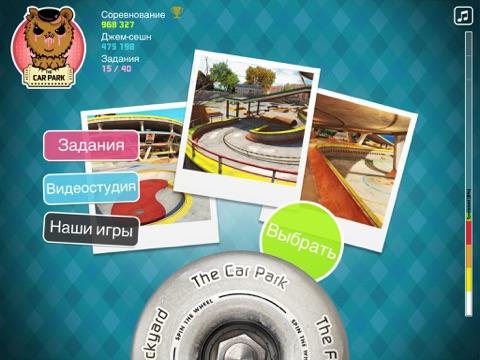 Скачать игру Touchgrind Skate 2