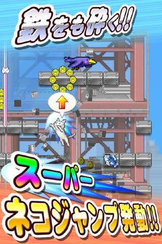 ひっぱり!!ネコ番長 screenshot 1