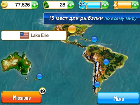 Игра Fishing Kings Free+