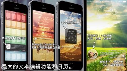 Magic LockScreen(+Todo)【精美屏保+Todo】