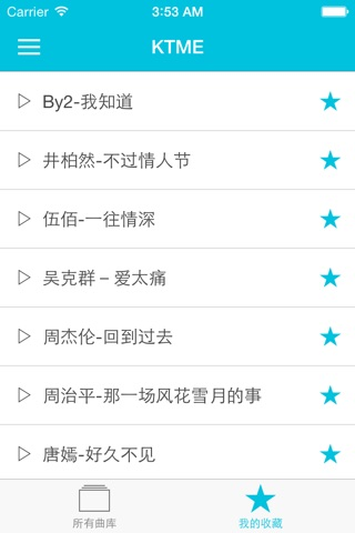 KTMe - 与众不同的短视频问候 screenshot 3
