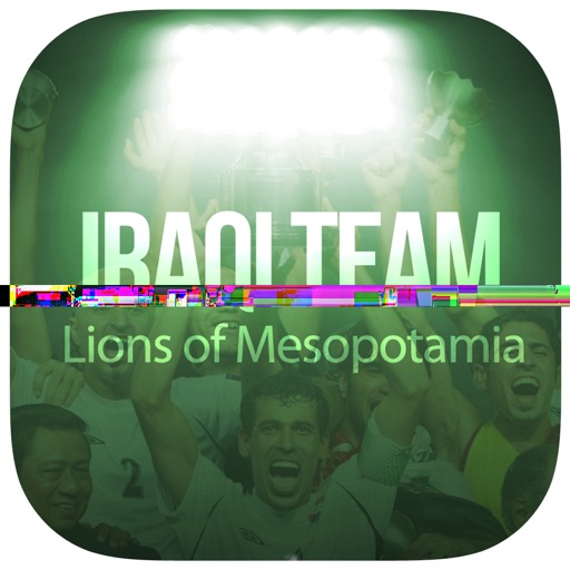 Lions of Mesopotamia اسود الرافدين iOS App