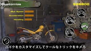 アーバン トライアル フリースタイル screenshot1