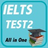 IELTS Test2 All in One剑桥雅思真题测试テスト英単語本気で
