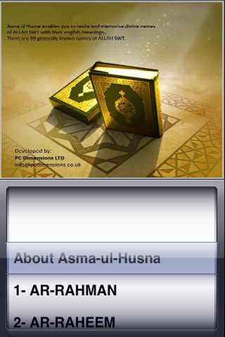 Asma-ul-Husna 99 names of ALLAH SWT screenshot 1