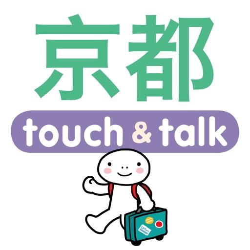 指指通会话 KYOTO(中文)【personal version】