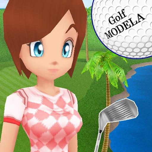 ゴルフモデラ