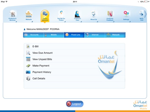 Omantel Apps for iPad screenshot 4