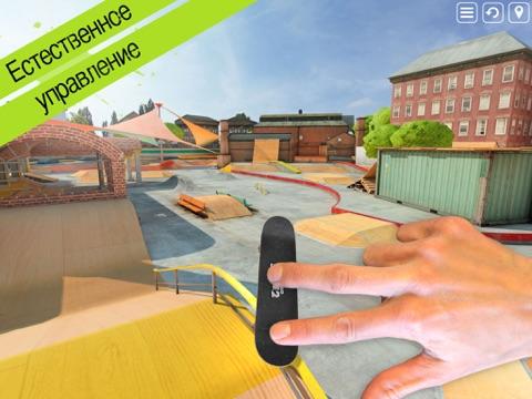 Touchgrind Skate 2 на iPad