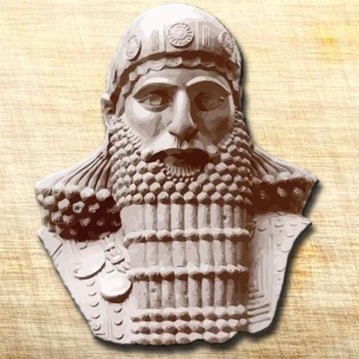 Hammurabi, The Game iOS App