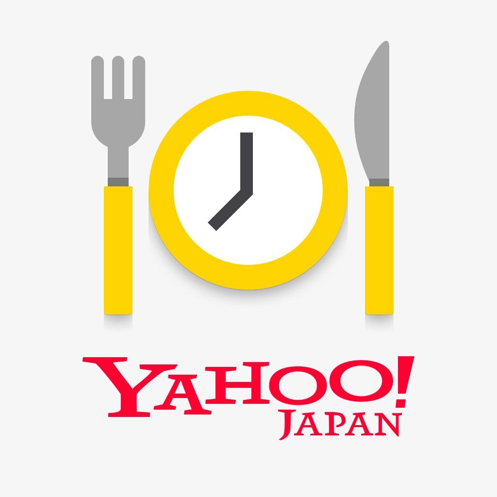 Yahoo!予約 飲食店〜空席検索・ネット予約