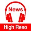 ハイレゾNews/最新ハイレゾ情報がまとめて見れる!