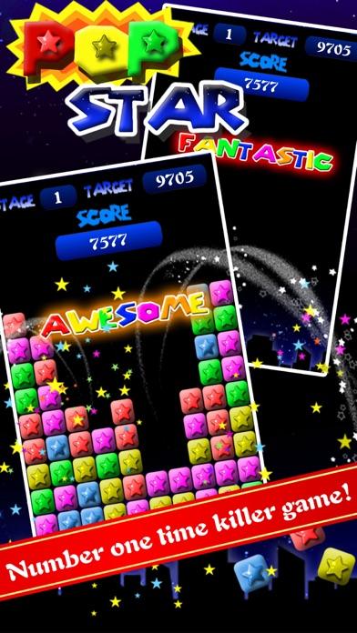 PopStar! Liteのスクリーンショット3