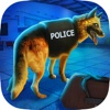 Sheep Dog Simulator 3D - Airport Guardian Deluxe