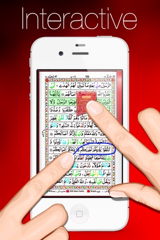 Tajweed Quran Urdu/Persian for iPhone and iPod screenshot 3