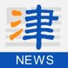 天津新闻官方版