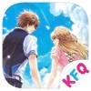 浪漫之旅 - 换装养成,女生,女孩子玩的小游戏免费