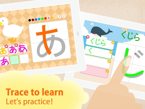 Hiragana - Japanese Lesson