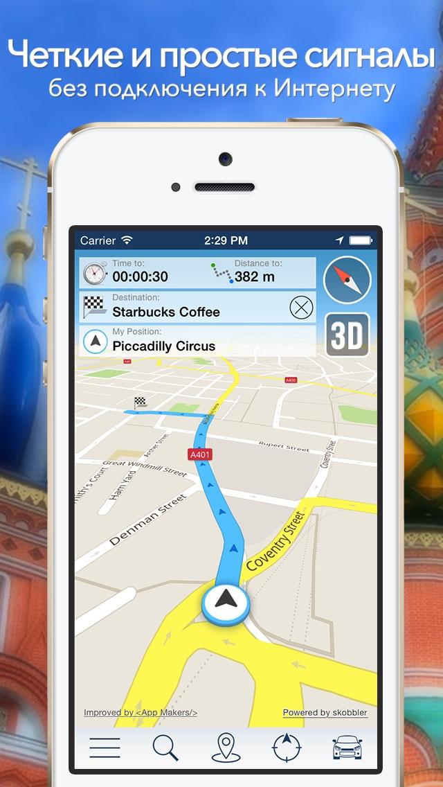 Боливия Оффлайн Карта + Тур гид Навигатор, Развлечения и ТранспортСкриншоты 4