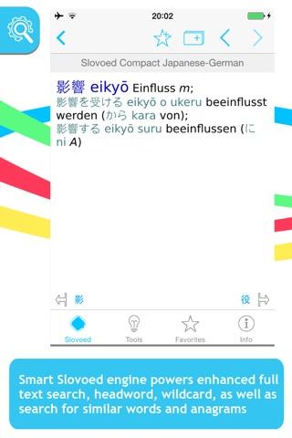 Japanese <-> German Slovoed Compact talking dictionary screenshot 1