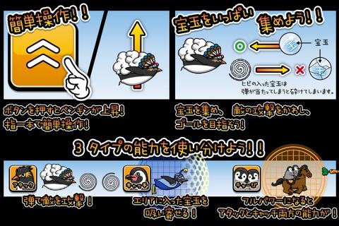 ペンギン・ウォーリア screenshot 2
