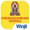 Uvasaggaharam Stotra