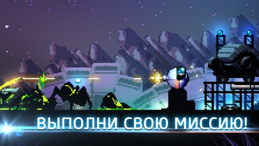 Space Expedition: Classic Adventure Screenshot
