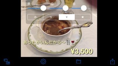 なんでも採点カメラ screenshot1