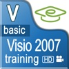 Easy Video Training For Visio pro 2007