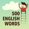 500 English words challenge quiz game with picture - learn english words fun and easy.