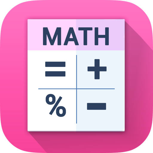 Академический Оценочный Тест - Математика