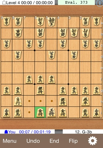 Kakinoki Shogi (Japanese Chess) screenshot 1