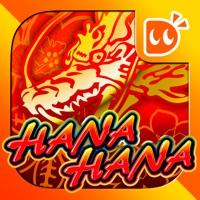 DonDel(ドンデル) ドラゴンハナハナ-30【DonDelパチスロ】のアプリ詳細を見る