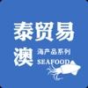 海产品-走进大亚湾,享受美食之旅