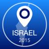 Israel Offline Mapa + Guia da Cidade Navigator, Atrações e Transportes