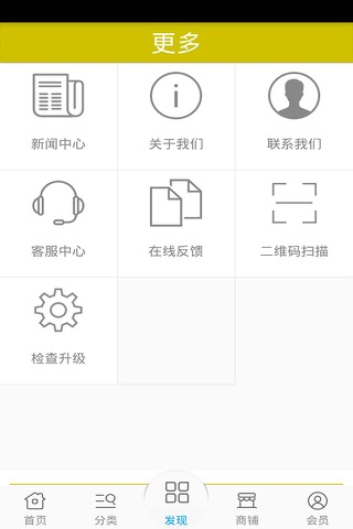 佛教 screenshot 4