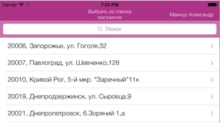 KORMСкриншоты 2