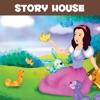 [영한대역] 백설공주 (영어로 읽는 세계명작 Story House)