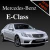Autoparts Mercedes-Benz E-class Wiki