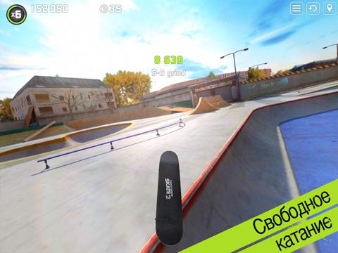 Touchgrind Skate 2 для iPad